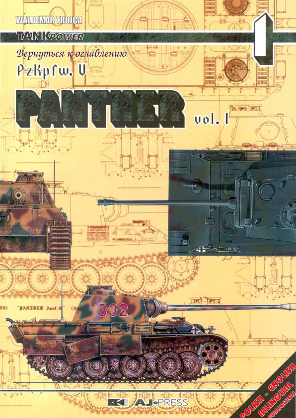 PzKpfw V Panther vol 1 - TankPower 01