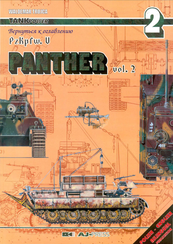 Panzer V Panther vol.2 - TankPower 02
