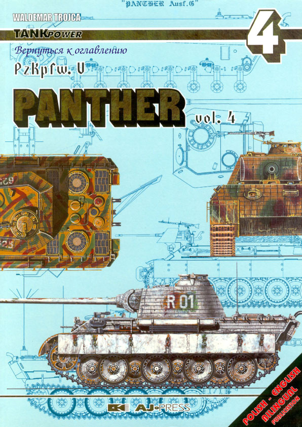 PzKpfw V Panther vol.4-TankPower 04