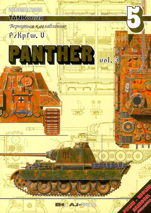 PzKpfw V Panther vol.5-TankPower 05
