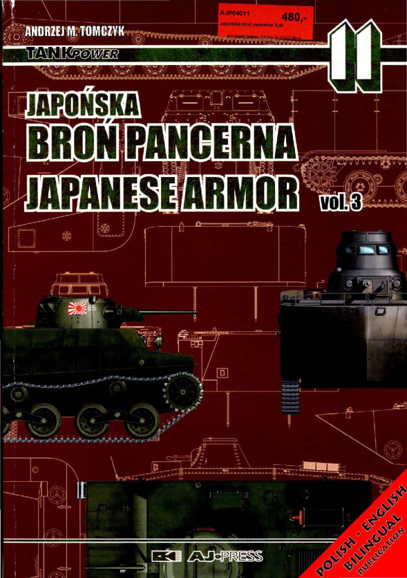 Japanese Armor (Vol 3) - TankPower 11