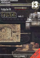Pzkpfw VI Tiger vol. 1 - TankPower 13