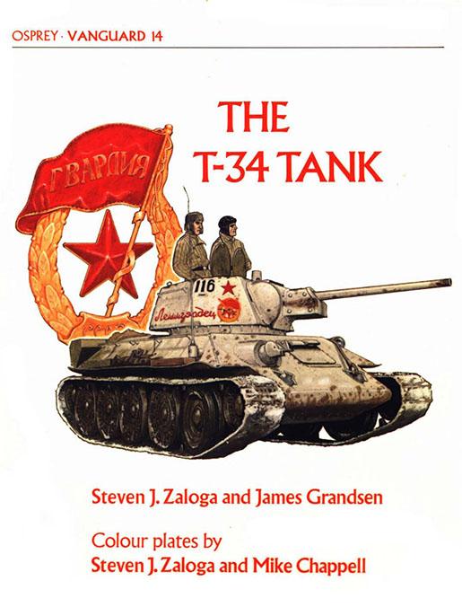 The T34 Tank - VANGUARD 14