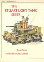 선봉 17-스튜어트는 가벼운 탱크 시리즈