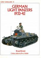 선봉 33-독일 빛을 점이 특 1932-42
