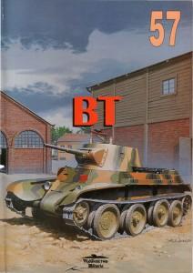 Il trattamento Militaria 057 - BT