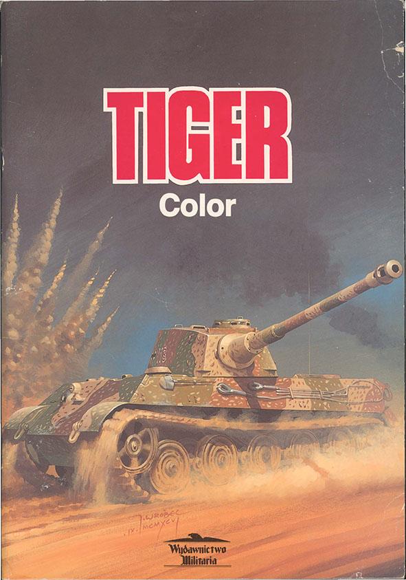 Обробку Військові 137 - Тигр Color Vol 2