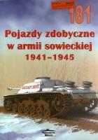 Véhicules Capturés Par L'Armée Rouge - Wydawnictwo Militaria 181