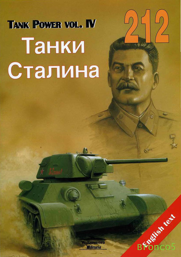 Publishing-Military Gear-212-Stalins-Tanks