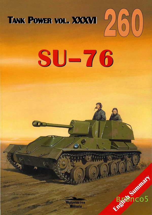 Publishing-military equipment-260-SU-76