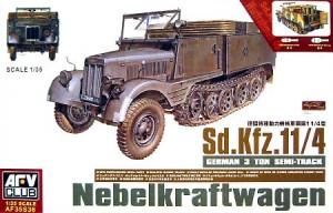 AFV Club 35S36 - Sd.Automóvil.11/4 Nebelkraftwagen