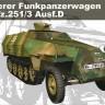 AFV Club 35S47 - Sd.Kfz.251/3 Ausf.D
