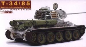 装甲战车俱乐部35S56-T-34/85 174工厂透明的船体