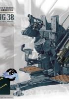 2cm Flakvierling 38 - AFV Club 35S61