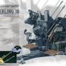 AFV Club 35S61 - 2cm Flakvierling 38