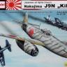 Накадзіма J9N КІКА Оцу - АЗ-модель 73087