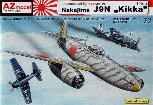 Накадзима J9N КИКА Оцу - АЗ-модель 73087