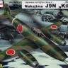 Maquette-中島J9N KIKA Nightfighter-AZ-モデル73088