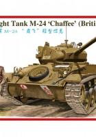 Bronco CB35068 - M24