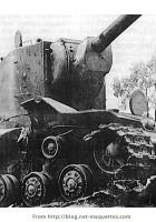 Destroyed and battle damaged AFV 2 - Photos