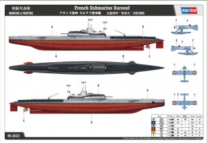 Prancūzų Povandeninis laivas Surcouf - HOBBY BOSS 83522
