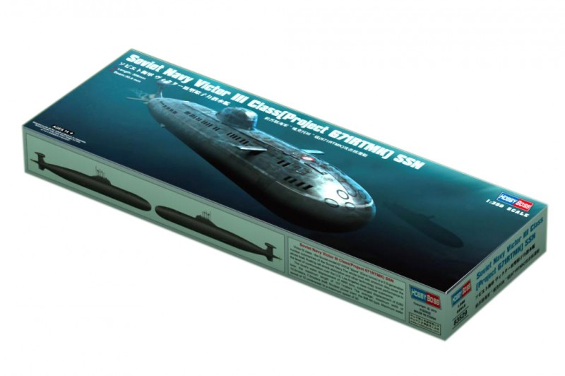 """Съветския флот клас """"Виктор III"""" (проект 671RTMK) ССН - шеф хоби 83529"""