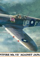 Spitfire MKVIII Against Japan Limited Edition - Hasegawa 07301
