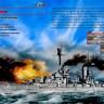 ICM S003 - Kronprinz - německá Bitevní loď
