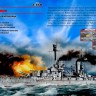 "ИКМ S003 - ""Кронпринц"" - германския Боен кораб"