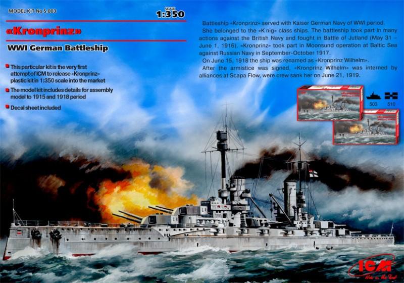 ICM-S003 - Kronprinz - Deutsches Schlachtschiff