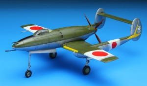 Mansyu Ki-98 Ground Attack Aircraft - Meng-Modell