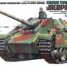 Jagdpanther Тамія 35203