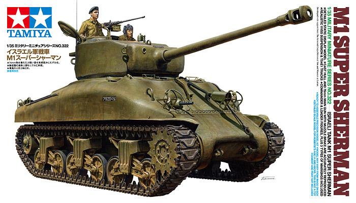 Serbatoio M1 Super Sherman - Tamiya 35322