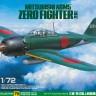 Mitsubishi A6M5 Zero Fighter (Zeke) - Tamiya 60779