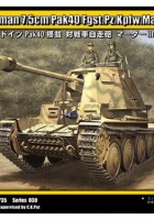 German 75cm Pak40 Fgst.Pz.Kpfw.Marder III Ausf.H - TRISTAR 35030
