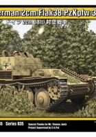 German 2cm Flak38 PzKpfw 38(t) - TRISTAR 35035