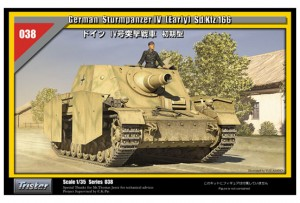 TRISTAR 35038 tyska Sturmpanzer IV
