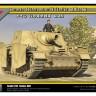 TRISTAR 35038 - German Sturmpanzer IV