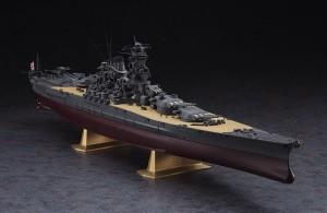 Japanese Navy battleship Yamato - Hasegawa Z01
