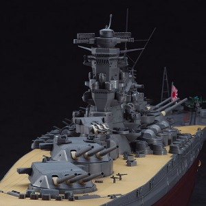 Japanske Flåde slagskib Yamato - Hasegawa Z01