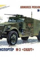 Zvezda 3519 - M-3 Armored Scout Car
