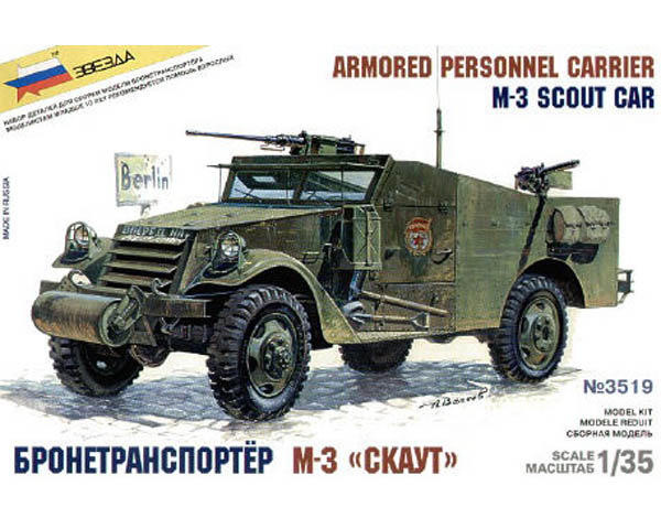 Zvezda 3519 M - 3 Armoured Scout Car