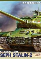 Josef Stalin-2 Soviet heavy tank - Zvezda 3524