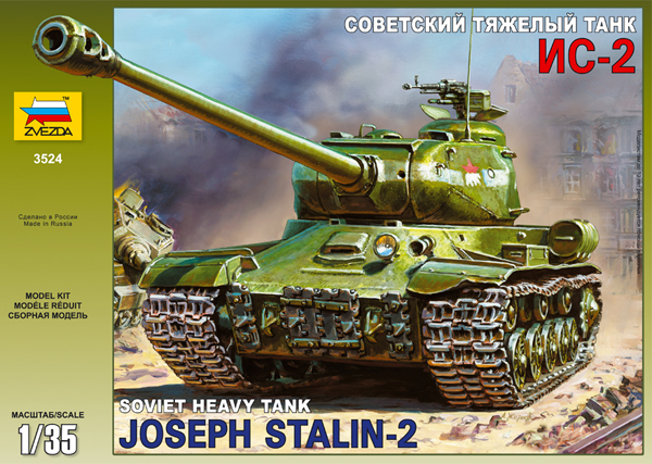 Zvezda 3524 - Joseph Staline 2